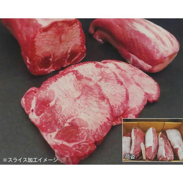 EXCELブランド アメリカ産 ムキタン現地加工 約4kg(5本)(kg4800円税別)業務用 ヤヨイ
