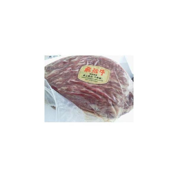 国産和牛 飛騨牛A5もも 約1kg真空(kg7540円税別)×5P 冷凍 業務用 ヤヨイ 整形済み
