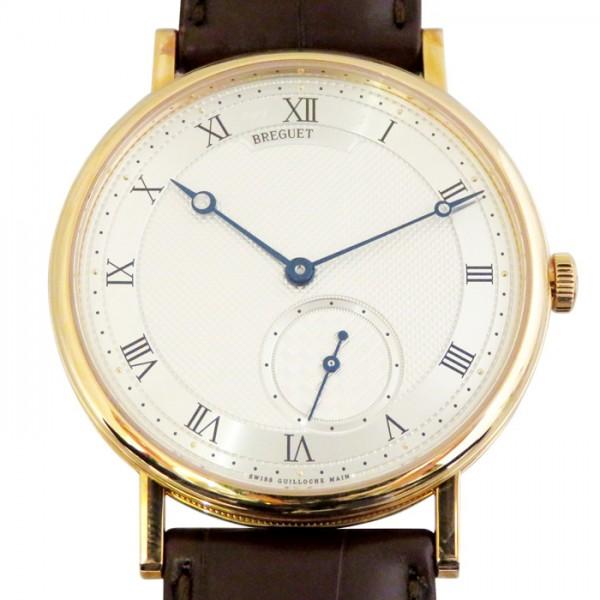 ブレゲ BREGUET クラシック ツインバレル 7147BR/12/9WU シルバー文字盤 メンズ 腕時計 【新品】