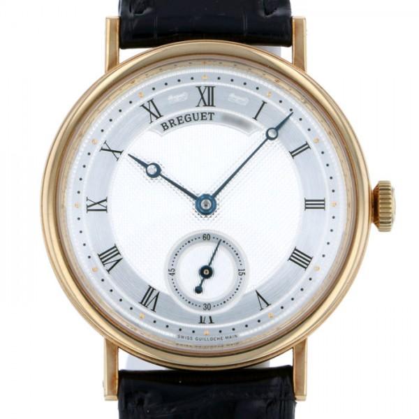 ブレゲ BREGUET クラシック ツインバレル 5907BA/12/984 シルバー文字盤 メンズ 腕時計 【中古】