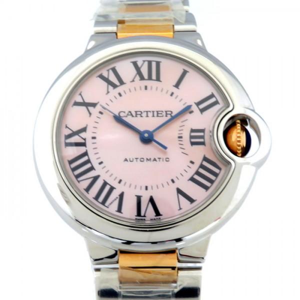 カルティエ CARTIER バロンブルー 33mm W6920070 ピンク文字盤 レディース 腕時計 【新品】