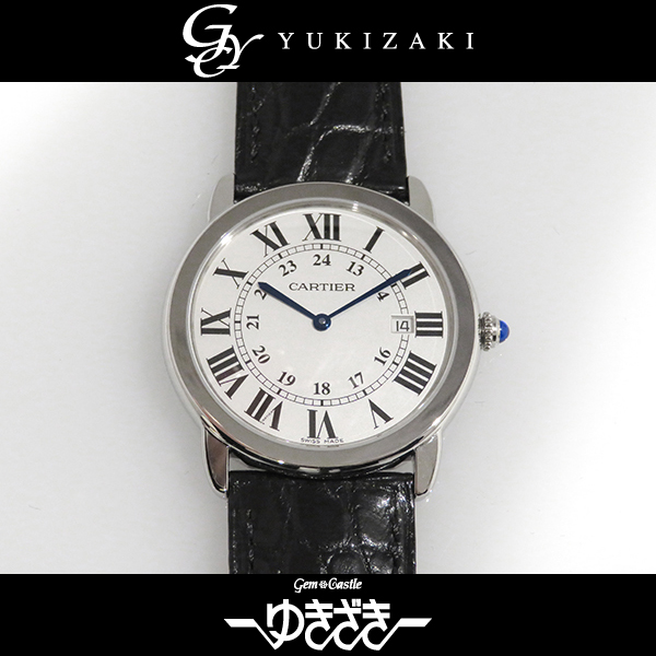 カルティエ CARTIER ロンドソロ W6700255 シルバー文字盤 メンズ 腕時計 【新品】