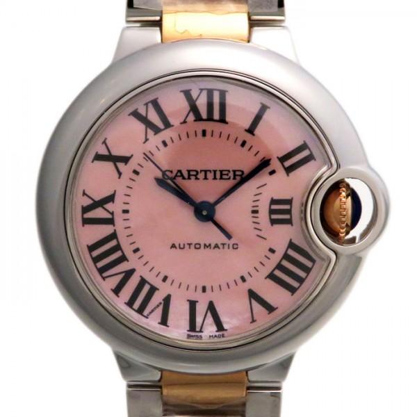 カルティエ CARTIER バロンブルー W6920098 ピンクシェル文字盤 レディース 腕時計 【新品】
