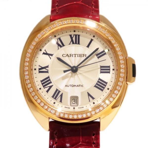 カルティエ CARTIER クレ ドゥ カルティエ WJCL0013 シルバー文字盤 レディース 腕時計 【新品】