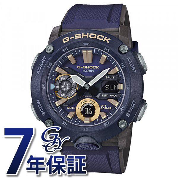 カシオ CASIO Gショック BASIC GA-2000-2AJF ブルー文字盤 メンズ 腕時計 【新品】