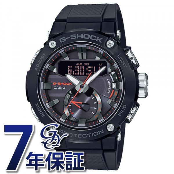 カシオ CASIO Gショック Bluetooth? GST-B200(メタルベゼル) GST-B200B-1AJF グレー文字盤 メンズ 腕時計 【新品】