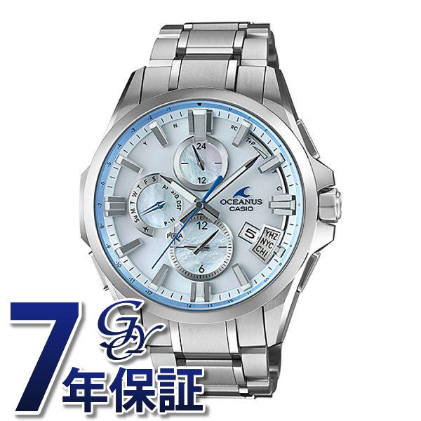 カシオ CASIO オシアナス Bluetooth搭載GPS電波ソーラー OCW-G2000H-7AJF シルバー文字盤 メンズ 腕時計 【新品】