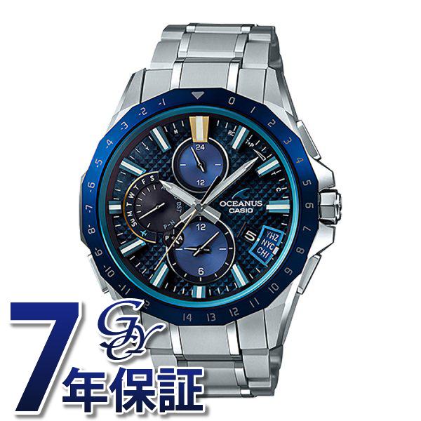カシオ CASIO オシアナス Bluetooth搭載GPS電波ソーラー OCW-G2000RA-1AJF ブルー文字盤 メンズ 腕時計 【新品】