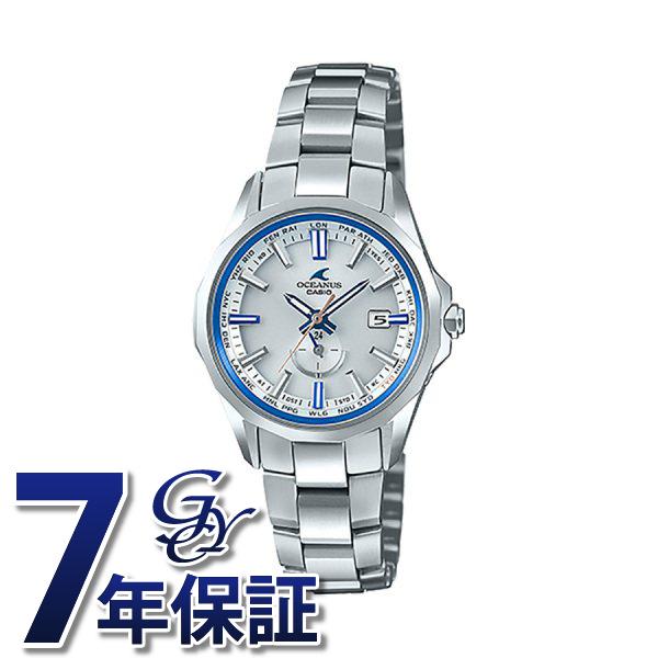 カシオ CASIO オシアナス マンタ OCW-S350F-7AJF シルバー文字盤 レディース 腕時計 【新品】