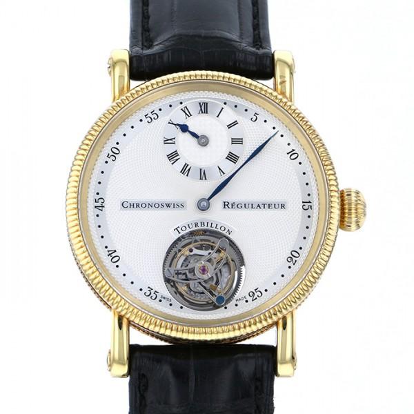 【全品 ポイント10倍 4/9~4/16】クロノスイス CHRONOSWISS その他 レギュレーター トゥールビヨン CH3121 シャンパン文字盤 メンズ 腕時計 【中古】