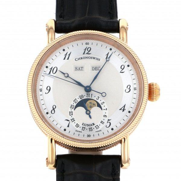 【全品 ポイント10倍 4/9~4/16】クロノスイス CHRONOSWISS その他 ルナ トリプルカレンダー CH9321R シルバー文字盤 メンズ 腕時計 【中古】