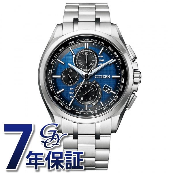 シチズン CITIZEN アテッサ AT8040-57L ブルー文字盤 メンズ 腕時計 【新品】