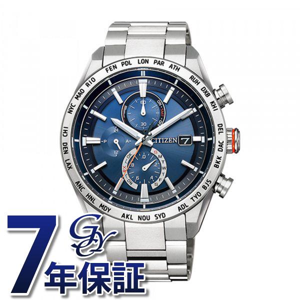 シチズン CITIZEN アテッサ AT8181-63L ブルー文字盤 メンズ 腕時計 【新品】