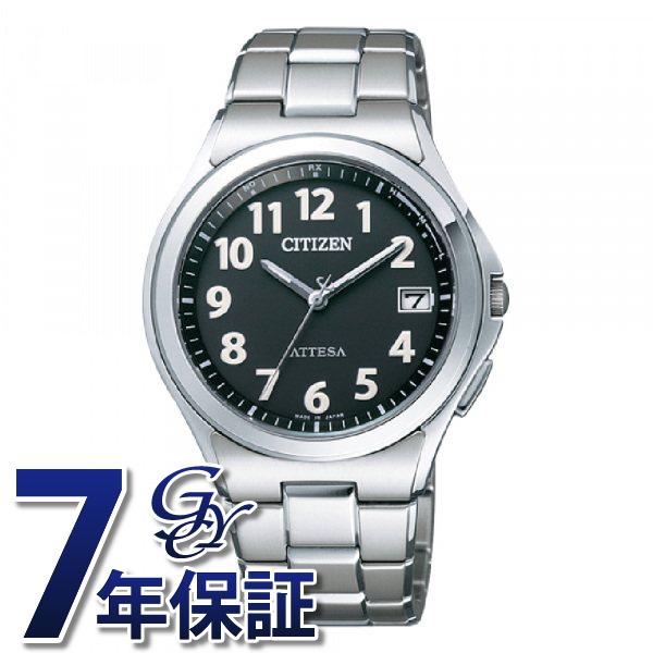 シチズン CITIZEN アテッサ ATD53-2846 ブラック文字盤 メンズ 腕時計 【新品】