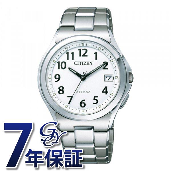 シチズン CITIZEN アテッサ ATD53-2847 シルバー文字盤 メンズ 腕時計 【新品】