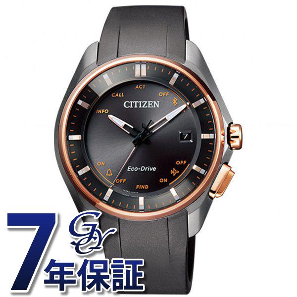 【高い素材】 シチズン 腕時計 CITIZEN エコ・ドライブ メンズ ブルートゥース BZ4006-01E ブラック文字盤 新品 腕時計 新品 メンズ, 今立郡:58742bfd --- experiencesar.com.ar