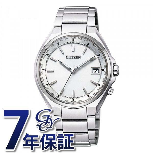 【期間限定ポイント5倍 5/5~5/31】 シチズン CITIZEN アテッサ CB1120-50A シルバー文字盤 メンズ 腕時計 【新品】