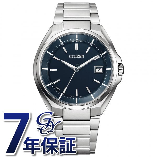 シチズン CITIZEN アテッサ CB3010-57L ブルー文字盤 メンズ 腕時計 【新品】