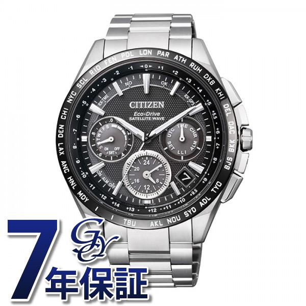 シチズン CITIZEN アテッサ CC9015-54E ブラック文字盤 メンズ 腕時計 【新品】