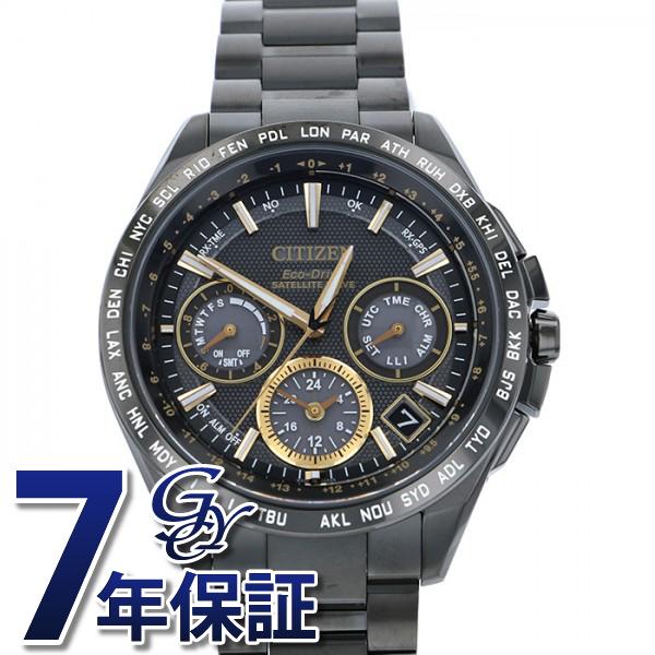 シチズン CITIZEN アテッサ CC9017-59F ブラック文字盤 メンズ 腕時計 【新品】