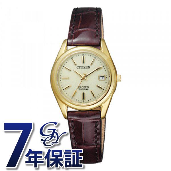 シチズン CITIZEN エクシード EAD75-2942 ゴールド文字盤 新品 腕時計 レディース