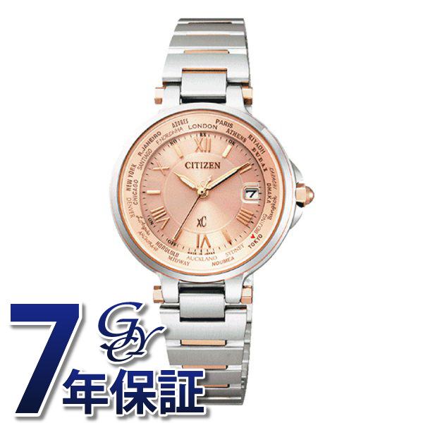 シチズン CITIZEN クロスシー EC1014-65W ピンク文字盤 レディース 腕時計 【新品】