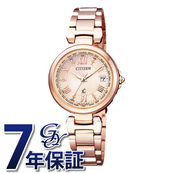 シチズン CITIZEN クロスシー EC1032-54X ピンク文字盤 レディース 腕時計 【新品】