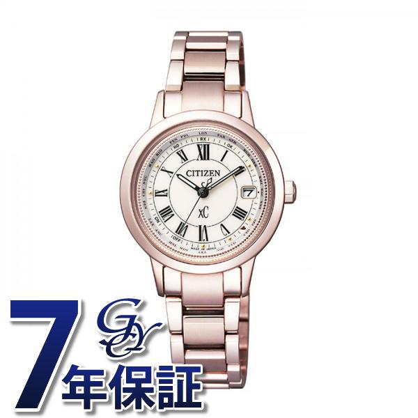 シチズン CITIZEN クロスシー EC1144-51W シルバー文字盤 レディース 腕時計 【新品】