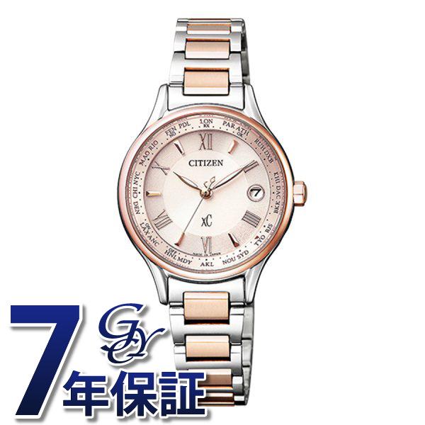 シチズン CITIZEN クロスシー EC1165-51W ピンク文字盤 レディース 腕時計 【新品】