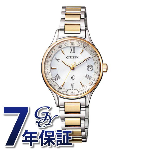 シチズン CITIZEN クロスシー EC1166-58A シルバー文字盤 レディース 腕時計 【新品】
