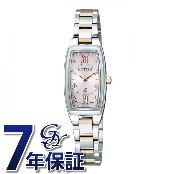 シチズン CITIZEN クロスシー EG2874-57W シルバー文字盤 レディース 腕時計 【新品】