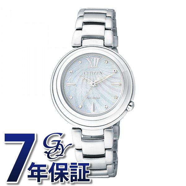 シチズン CITIZEN その他 エル EM0338-88D ホワイト文字盤 レディース 腕時計 【新品】