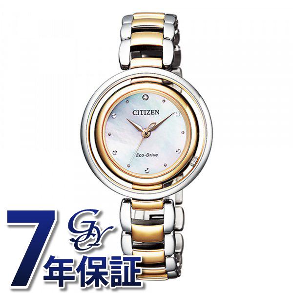 シチズン CITIZEN その他 エル EM0666-97D ホワイト文字盤 レディース 腕時計 【新品】