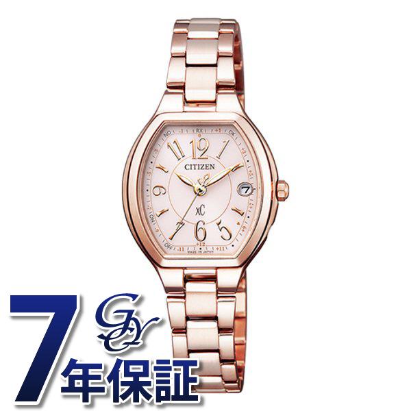 シチズン CITIZEN クロスシー ES9365-54W ピンク文字盤 レディース 腕時計 【新品】