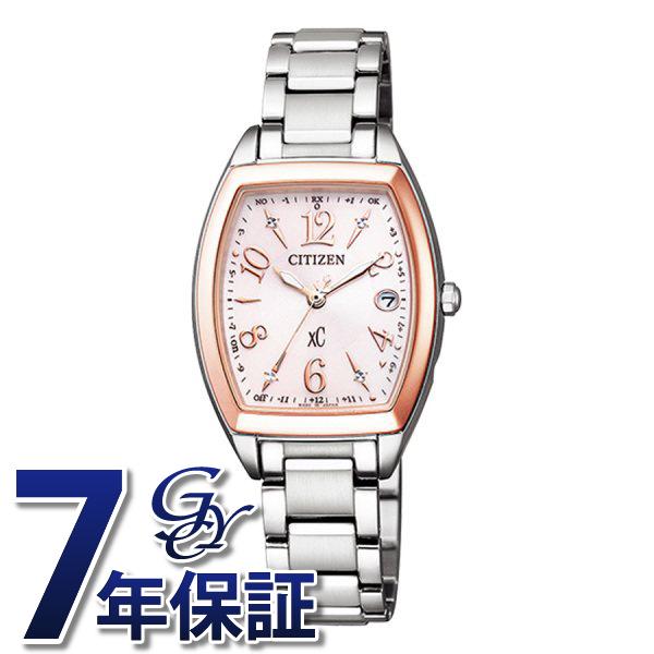 シチズン 35%OFF CITIZEN 受注生産品 クロスシー ES9390-57W 腕時計 レディース ピンク文字盤 新品