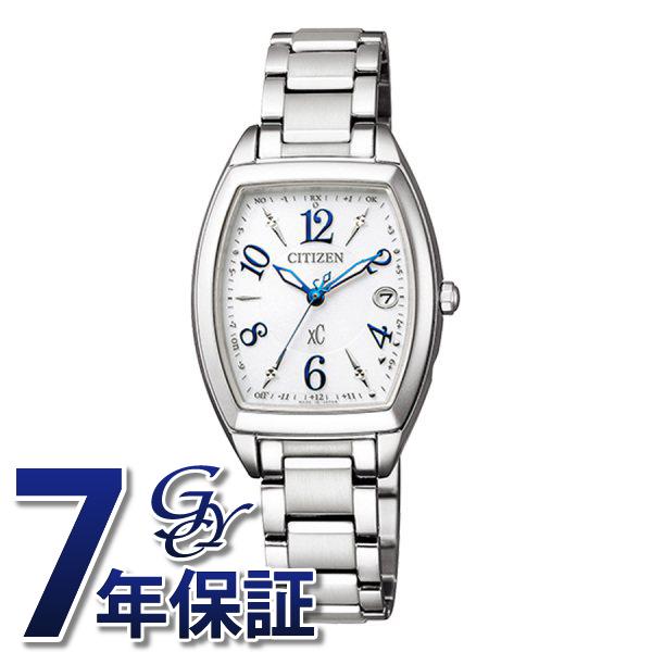シチズン CITIZEN クロスシー ES9391-54A シルバー文字盤 レディース 腕時計 【新品】