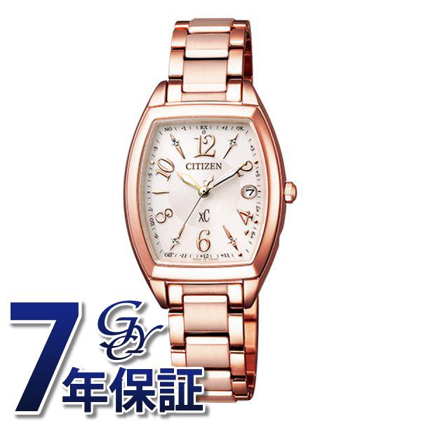 シチズン CITIZEN クロスシー ES9392-51W ピンク文字盤 レディース 腕時計 【新品】