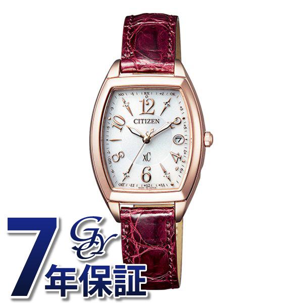在庫限り メーカー公式ショップ シチズン CITIZEN クロスシー ES9394-56A レディース シルバー文字盤 新品 腕時計