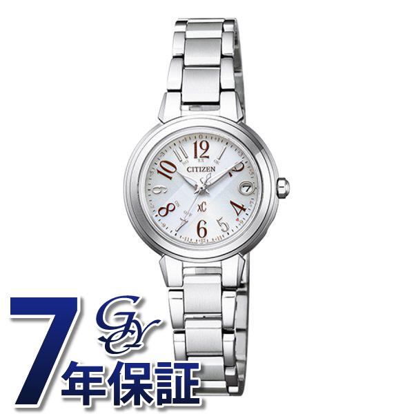 シチズン CITIZEN クロスシー ES9430-54B シルバー文字盤 レディース 腕時計 【新品】