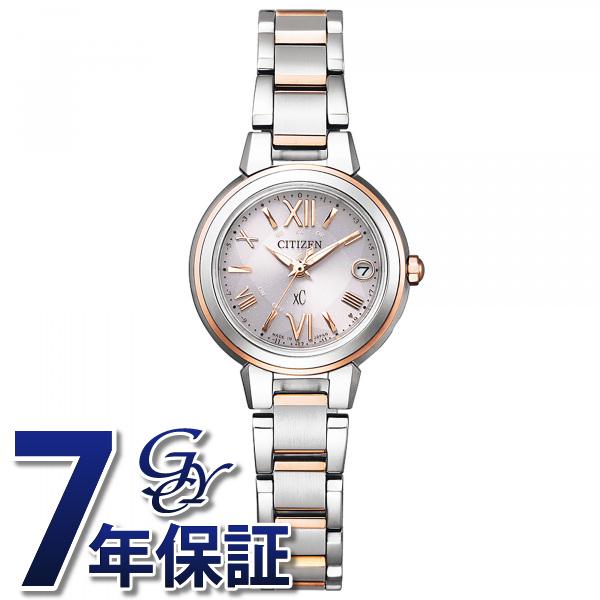 シチズン CITIZEN クロスシー ES9434-53W シルバー文字盤 レディース 腕時計 【新品】