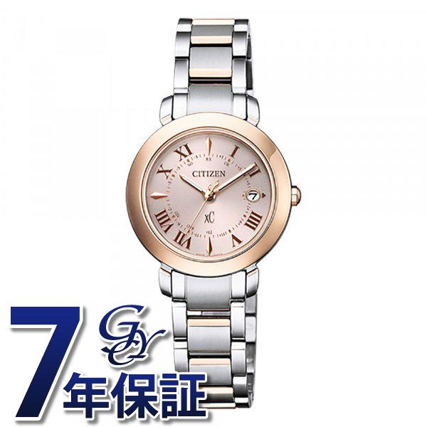 シチズン CITIZEN クロスシー ES9445-57W ピンク文字盤 レディース 腕時計 【新品】