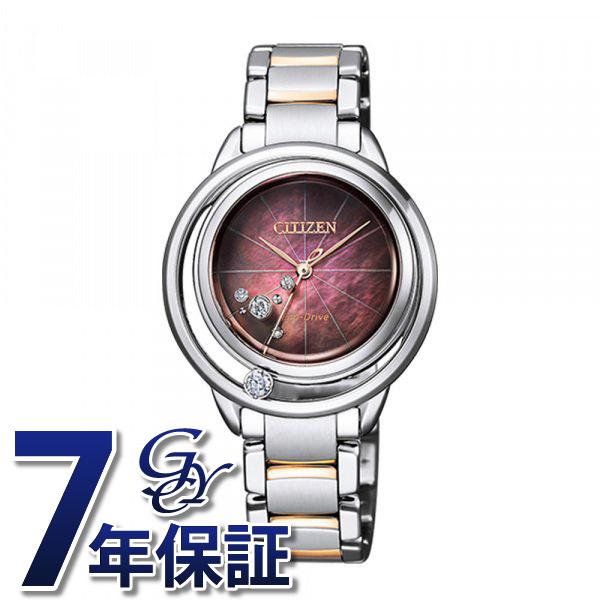 最安 シチズン CITIZEN 新品 EW5529-55W ブラック文字盤 新品 腕時計 腕時計 CITIZEN レディース, SummerQueenJP:1b4d44c7 --- experiencesar.com.ar