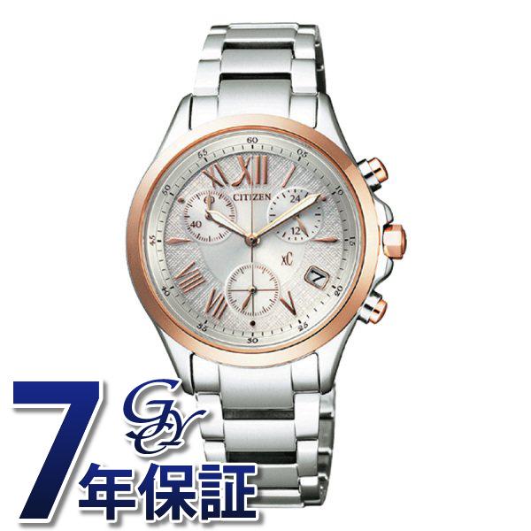 シチズン CITIZEN クロスシー FB1404-51A シルバー文字盤 レディース 腕時計 【新品】