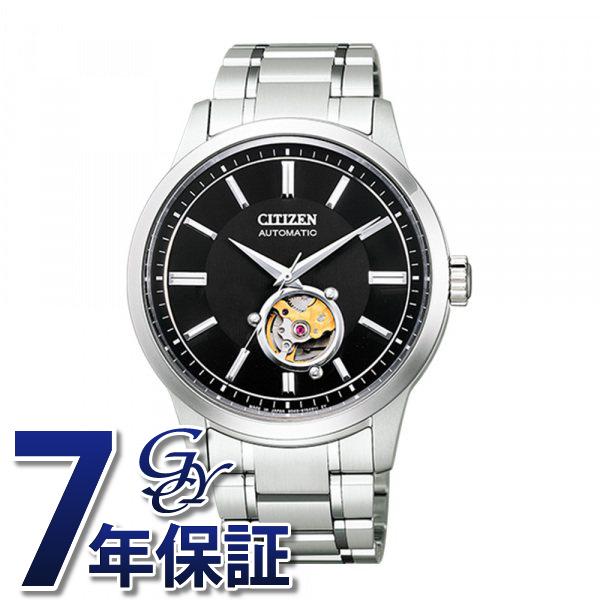 衝撃特価 シチズン CITIZEN NB4020-96E ブラック文字盤 新品 シチズン 腕時計 腕時計 メンズ メンズ, ハチカイムラ:72fe6e07 --- experiencesar.com.ar