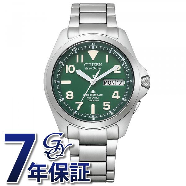 シチズン CITIZEN プロマスター PMD56-2951 グリーン文字盤 メンズ 腕時計 【新品】