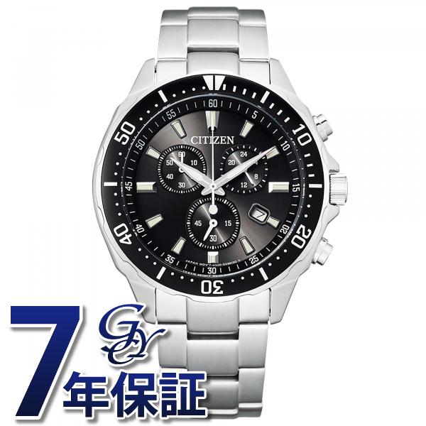 【期間限定ポイント5倍 5/5~5/31】 シチズン CITIZEN その他 シチズンコレクション VO10-6771F ブラック文字盤 メンズ 腕時計 【新品】