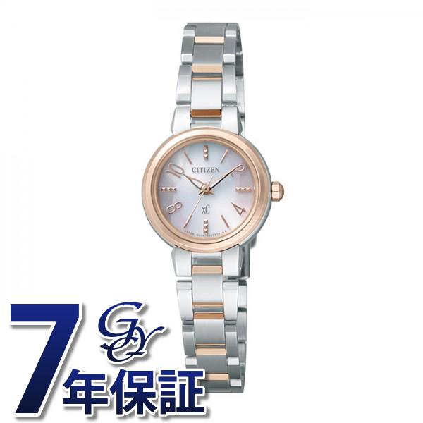 シチズン CITIZEN クロスシー XCB38-9142 シルバー文字盤 レディース 腕時計 【新品】
