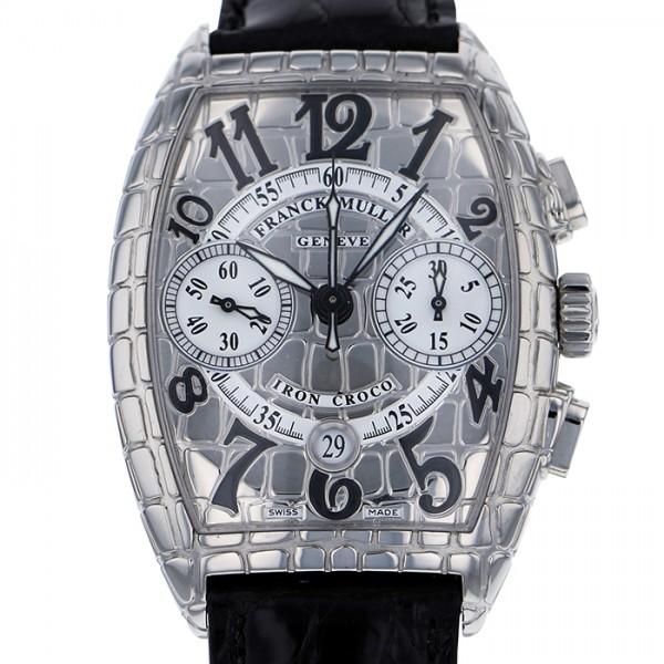 フランク・ミュラー FRANCK MULLER トノウカーベックス アイアンクロコ 7880CC AT IRON CRO シルバー文字盤 メンズ 腕時計 【新品】