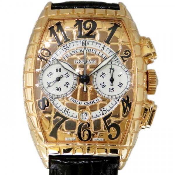 フランク・ミュラー FRANCK MULLER トノウカーベックス ゴールドクロコ クロノグラフ 8880CC AT GOLD CRO ピンクゴールド文字盤 メンズ 腕時計 【新品】