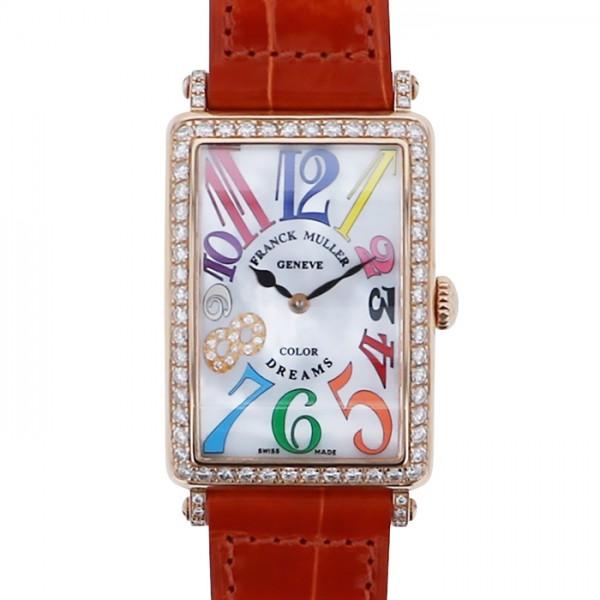 フランク・ミュラー FRANCK MULLER ロングアイランド カラードリーム 952QZ COL DRM MOP D1R ホワイト文字盤 レディース 腕時計 【新品】